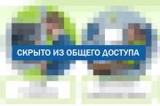Великолепные рисунки и иллюстрации 59 - kwork.ru