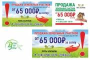 Наружная реклама 136 - kwork.ru