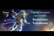 Презентация 19 - kwork.ru