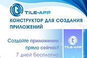 Оформление шапки ВКонтакте. Эксклюзивный конверсионный дизайн 79 - kwork.ru