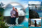 Делаю классные, шикарные фотокниги 61 - kwork.ru