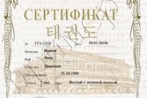Сделаю заказ в фотошопе любой сложности 90 - kwork.ru