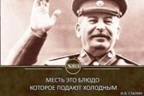 Сделаю заказ в фотошопе любой сложности 95 - kwork.ru