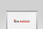 Логотип с нуля 17 - kwork.ru
