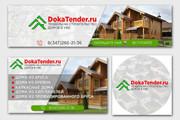 Профессиональное оформление вашей группы ВК. Дизайн групп Вконтакте 194 - kwork.ru