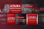 Профессиональное оформление вашей группы ВК. Дизайн групп Вконтакте 188 - kwork.ru