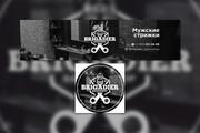 Профессиональное оформление вашей группы ВК. Дизайн групп Вконтакте 184 - kwork.ru