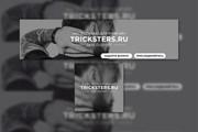 Профессиональное оформление вашей группы ВК. Дизайн групп Вконтакте 181 - kwork.ru