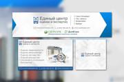 Профессиональное оформление вашей группы ВК. Дизайн групп Вконтакте 178 - kwork.ru