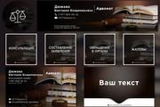 Профессиональное оформление вашей группы ВК. Дизайн групп Вконтакте 176 - kwork.ru