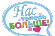 Дизайн метрики и плаката на выписку 14 - kwork.ru