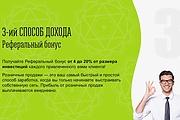 Красиво, стильно и оригинально оформлю презентацию 255 - kwork.ru