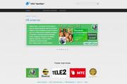 Создам сайт-визитку недорого 42 - kwork.ru