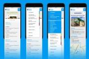 Конвертирую любые сайты на Андроид приложение. Выполню все качественно 6 - kwork.ru