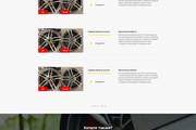 Дизайн любой страницы сайта + бонусы 116 - kwork.ru