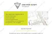 Html-письмо для E-mail рассылки 158 - kwork.ru