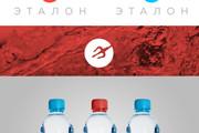 Ваш новый логотип. Неограниченные правки. Исходники в подарок 288 - kwork.ru