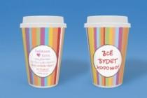 Дизайн упаковки 26 - kwork.ru