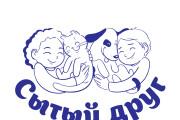 Создам логотип в векторе 9 - kwork.ru