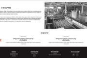 Сверстаю сайт по любому макету 363 - kwork.ru
