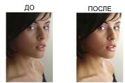 Обработка Фотографий 12 - kwork.ru