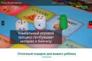 Создам качественный сайт с SEO оптимизацией 19 - kwork.ru