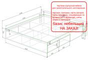 Проект корпусной мебели, кухни. Визуализация мебели 71 - kwork.ru