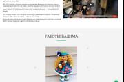 Landing Page с 0 + дизайн 163 - kwork.ru
