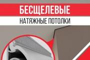Дизайн Instagram 30 - kwork.ru