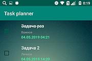 Создам android приложение 70 - kwork.ru