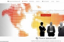 Создам легальный Автоматический Киносайт для пассивного заработка 75 - kwork.ru