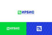 Логотип в стиле минимализм. Уникальные подарки каждому покупателю 30 - kwork.ru