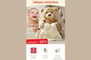 Скопирую одностраничный сайт, лендинг 60 - kwork.ru