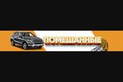 Оформление youtube канала 134 - kwork.ru