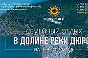 Поздравление от имени компании к официальным и личным праздникам 14 - kwork.ru