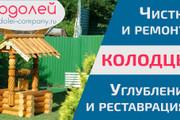 Разработка баннеров для Google AdWords и Яндекс Директ 58 - kwork.ru