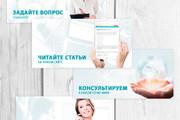 Сделаю 1 баннер статичный для интернета 57 - kwork.ru