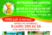 Баннер для печати в любом размере 88 - kwork.ru