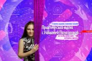 Шапка для канала YouTube 90 - kwork.ru