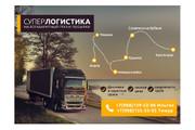 Дизайн макет листовки или флаера 32 - kwork.ru