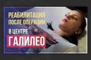 Сделаю превью для видео на YouTube 177 - kwork.ru