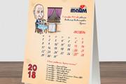 Нарисую для Вас иллюстрации в жанре карикатуры 402 - kwork.ru