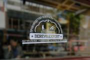 Логотип новый, креатив готовый 271 - kwork.ru