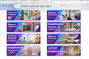 Разработаю дизайн рекламного постера, афиши, плаката 82 - kwork.ru