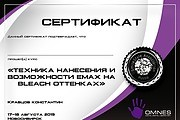 Рекламный плакат, афиша, постер 30 - kwork.ru