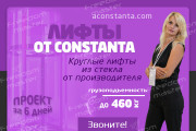 Разработаю 3 promo для рекламы ВКонтакте 332 - kwork.ru