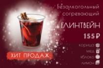 Дизайн макет листовки или флаера 44 - kwork.ru