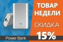 Дизайн макет листовки или флаера 41 - kwork.ru