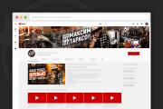 Сделаю оформление канала YouTube 130 - kwork.ru