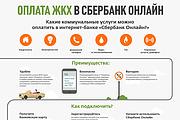 Оформление шапки ВКонтакте. Эксклюзивный конверсионный дизайн 74 - kwork.ru